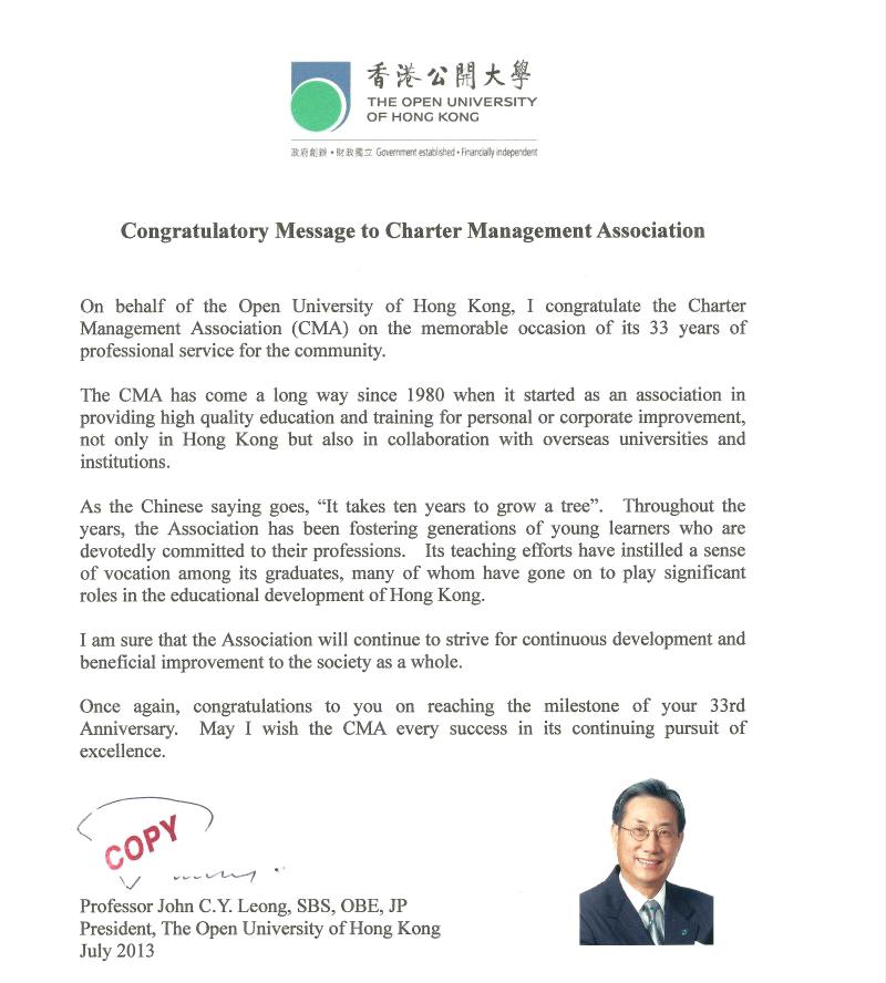 cmas-33rd-anniversary-message-by-prof-john-cy-leong-sbs-obe-jp-presidentopen-university-of-hong-kong