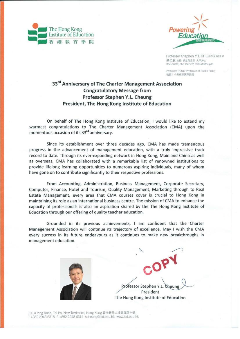 cmas-33rd-anniversary-message-by-professor-stephen-yl-cheung-president-hong-kong-institute-of-education