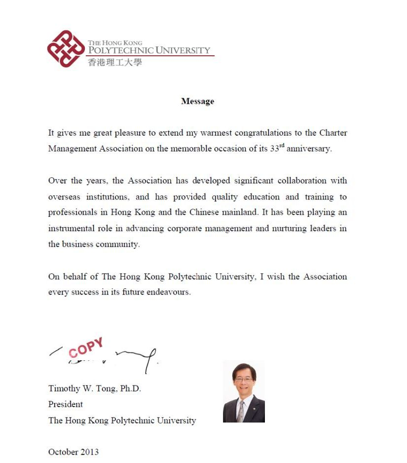 cmas-33rd-anniversary-message-by-professor-timothy-w-tong-ph-d-president-hong-kong-polytechnic-university